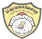 كلية التجارة والإقتصاد Logo